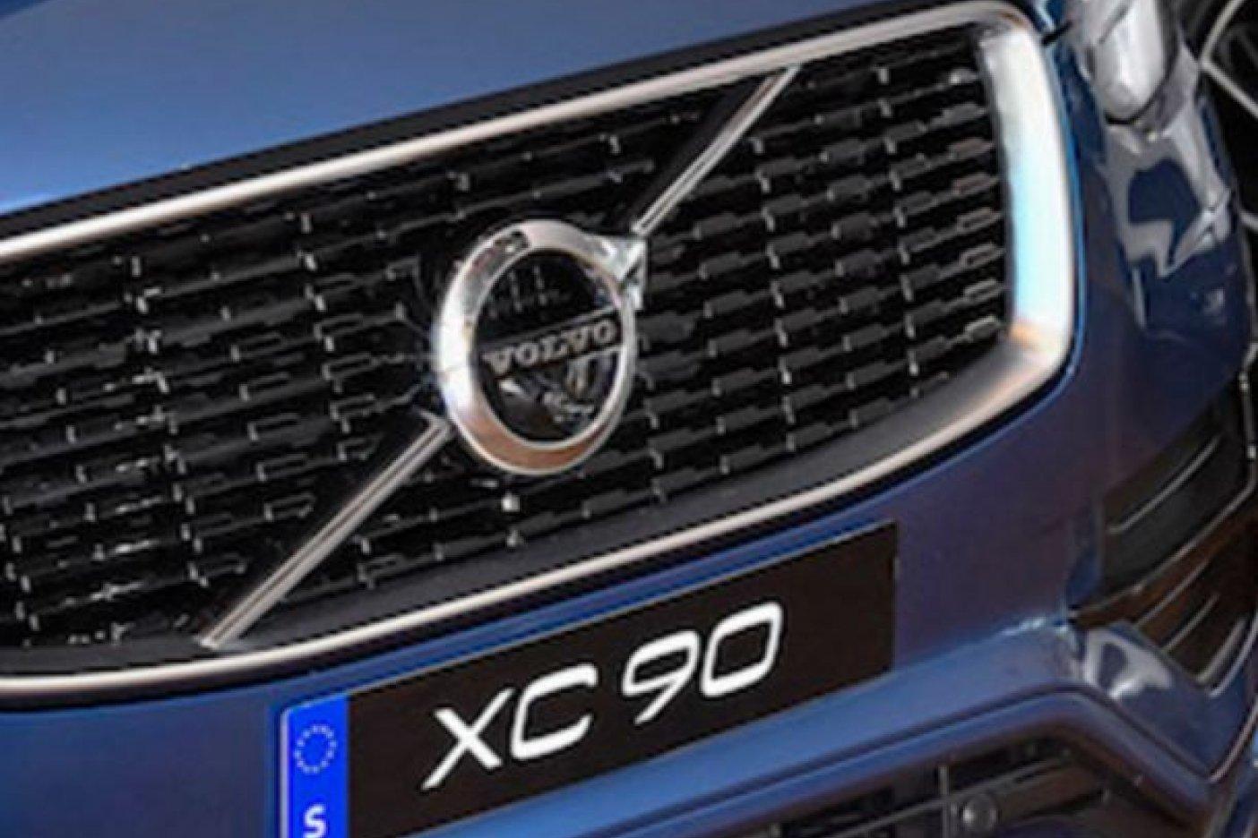 Todos los vehículos de Volvo tendrán motor eléctrico a partir de 2019